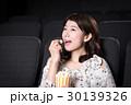 映画館 30139326
