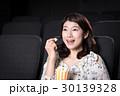 映画館 30139328
