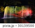 鍋ヶ滝ライトアップ 30139500