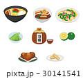 沖縄料理 食べ物 琉球料理のイラスト 30141541