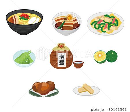 沖縄料理のイラストセット 30141541