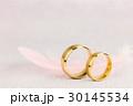 ウェディング マリッジ 指輪の写真 30145534