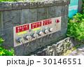 【東京都】消火栓 30146551
