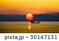 漁師 釣り人 釣人の写真 30147131