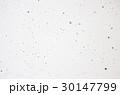 白 コンクリート コンクリの写真 30147799