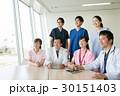 医療チーム 医療 笑顔の写真 30151403