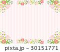 薔薇 ローズ 花のイラスト 30151771