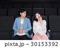 映画館 30153392