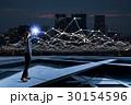 女性 ビジネス ネットワークの写真 30154596