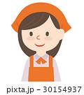 人物 女性 パートのイラスト 30154937