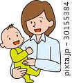 赤ちゃん 母親 抱っこのイラスト 30155384