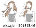 髪が多い女性のビフォーアフター 30156346
