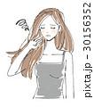 女性 人物 髪のイラスト 30156352