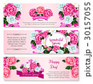 Spring flower bouquet for greeting banner template 30157055