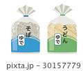 うどんとそば【食材・シリーズ】 30157779