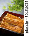 うなぎ 鰻 鰻重の写真 30158035