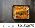 うなぎ 鰻 鰻重の写真 30158075