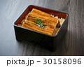 うなぎ 鰻 鰻重の写真 30158096
