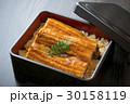 うなぎ 鰻 鰻重の写真 30158119