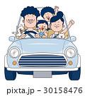 家族でドライブ:青い車 30158476