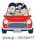 家族でドライブ:赤い車 30158477