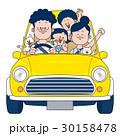 家族でドライブ:黄色い車 30158478