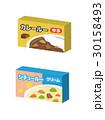カレーとシチュー【食材・シリーズ】 30158493