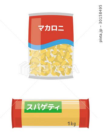 スパゲティとマカロニ【食材・シリーズ】のイラスト素材 [30158495] - PIXTA