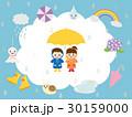 梅雨 雨 子供のイラスト 30159000