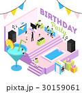 コンパ パーティー 宴会のイラスト 30159061