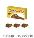 カレールー【食材・シリーズ】 30159146