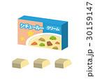 シチュー【食材・シリーズ】 30159147