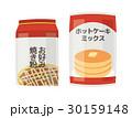ホットケーキミックス お好み焼き粉 粉のイラスト 30159148