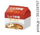 インスタントラーメン【食材・シリーズ】 30159707