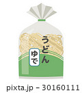 うどん【食材・シリーズ】 30160111