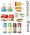 麺類のセット【食材・シリーズ】 30160462