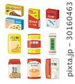 食材 食品 ベクターのイラスト 30160463