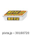 カップ焼きそば 焼きそば 食材のイラスト 30160720