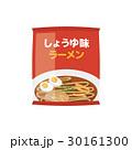 しょうゆ味ラーメン【食材・シリーズ】 30161300