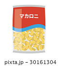 マカロニ【食材・シリーズ】 30161304