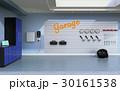 急速充電器が備えている車庫のイメージ 30161538