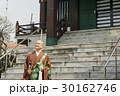 寺 人物 男性の写真 30162746