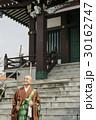 寺 人物 男性の写真 30162747