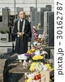 墓 お墓 人物の写真 30162787