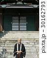 寺 寺院 人物の写真 30162793