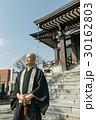 住職 お坊さん 寺の写真 30162803