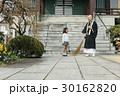 子供 寺 掃除の写真 30162820