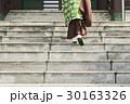 階段 足元 登るの写真 30163326