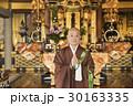 寺 合掌 人物の写真 30163335