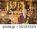 寺 住職 人物の写真 30163343